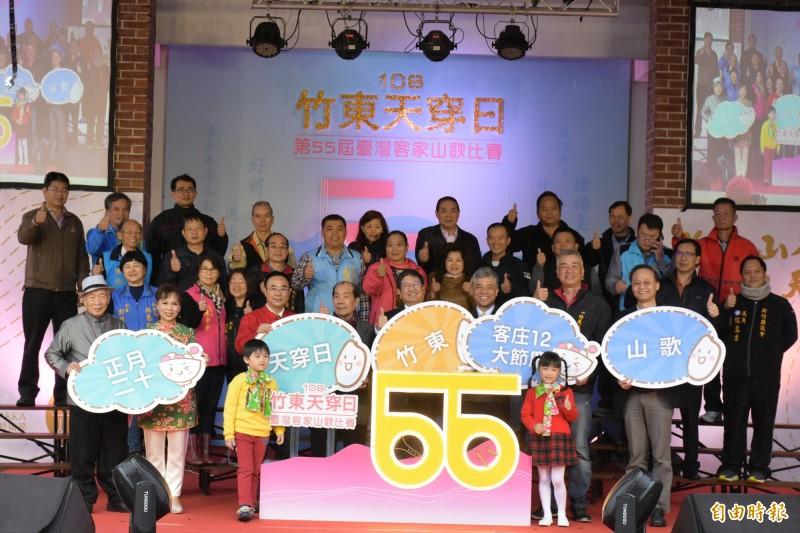 竹東天穿日台灣客家山歌比賽傳唱逾半世紀,比賽規模和熱鬧景象年盛一年,更列入客庄12大節慶。(記者廖雪茹攝)