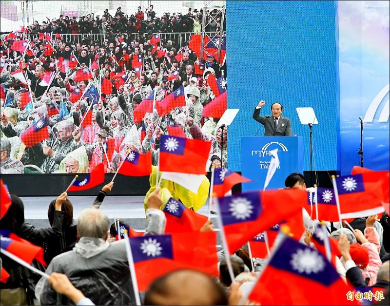 前立法院長王金平昨天在台北國際會議中心正式宣布參選總統,他強調會帶領台灣航向充滿希望的未來,重現「台灣錢淹腳目」。(記者方賓照攝)