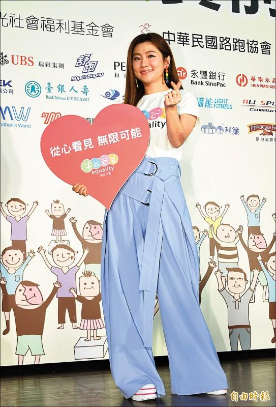 藝人Selina昨日以臉部平權代言人身分,出席2019臉部平權運動台北國道馬拉松賽前記者會。(記者胡舜翔攝)