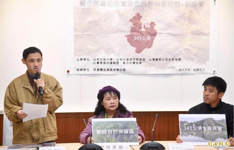看守台灣協會等團體8日共同舉行「呼籲小英政府落實保存龍崎地景承諾」記者會,立委陳曼麗(左2)等出席。(記者黃耀徵攝)