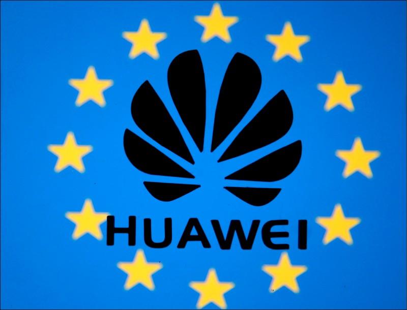 歐盟將於二十一日舉行會議,針對中國對歐盟的投資問題進行討論,希望達成內部共識,包括與中國在貿易合作,及對中國高科技產品的安全隱憂。(路透)