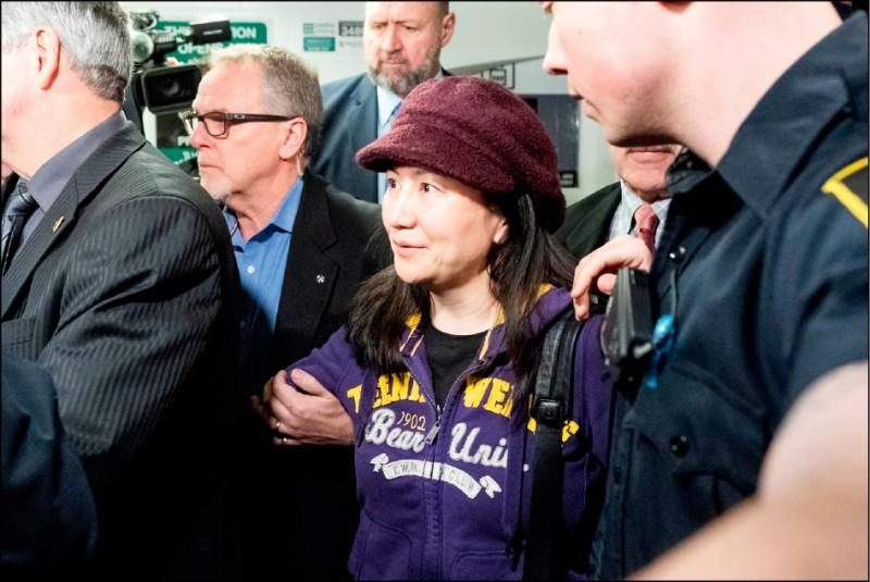 美國參議院外交委員會跨黨派提案聲援加拿大拘押華為公主孟晚舟,稱讚加拿大在孟案中維持法治。(歐新社)