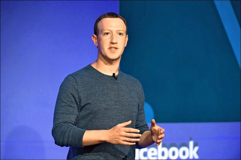 臉書執行長札克柏格七日發文,宣告臉書將轉向更多加密私人傳訊服務。媒體分析,臉書有意模仿中國網路通訊軟體「微信」,爭搶行動支付市場大餅。圖為札克柏格去年三月二十日在巴黎一場記者會發言。(法新社)