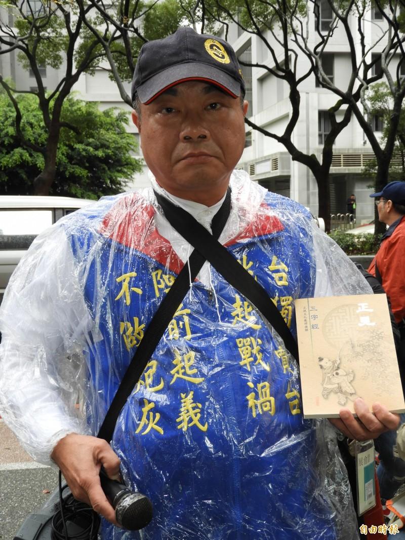 中華統一促進黨捍衛隊隊長李承龍今天下午帶著「三字經」到館長陳之漢的健身房嗆聲。(記者賴筱桐攝)