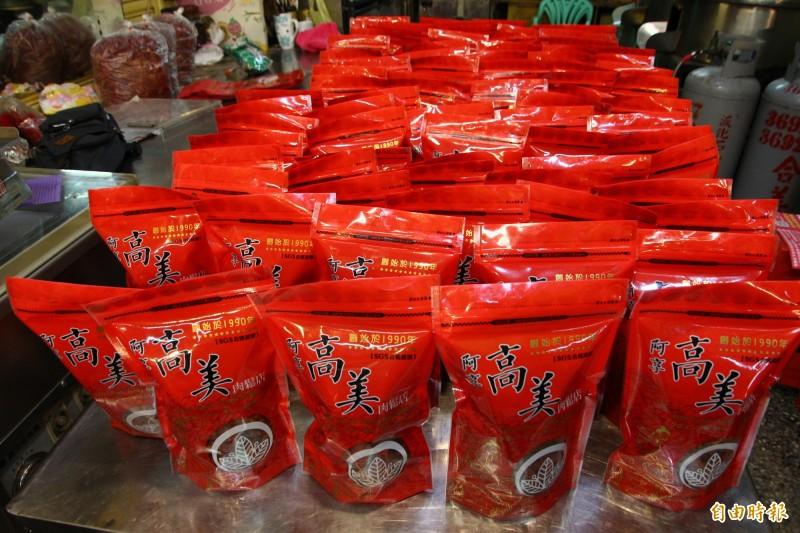阿享高美肉鬆是知名肉鬆店。(記者林宜樟攝)