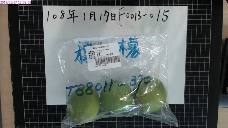 北市1月蔬果抽驗農藥殘留,6件違規都是北農。(衛生局提供)