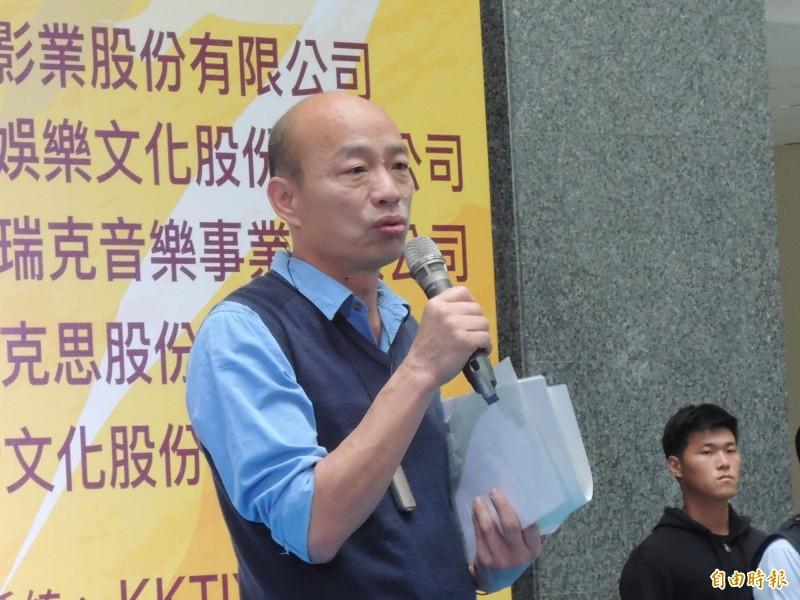 韓國瑜在廣播預錄節目中首度鬆口,「4月不會去領表」,意即不會參加總統大選國民黨黨內初選。(資料照)