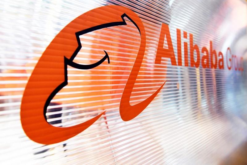 中國阿里巴巴集團將加密貨幣公司ABBC基金會告上法院,認為他利用阿里巴巴集團的註冊商標矇騙消費者,混淆視聽,集資350萬美元。(法新社)