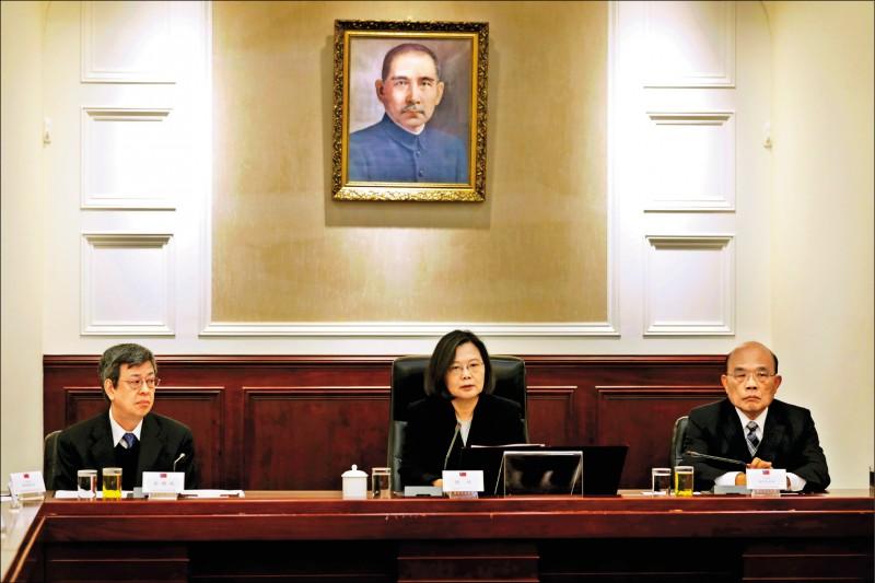 蔡英文總統昨召開國家安全會議。 (取自總統府網站)