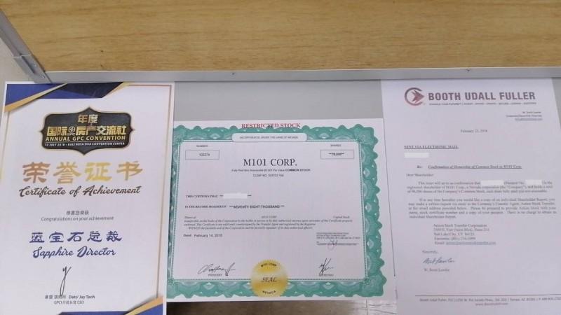 李牧耘籌組ANB集團,以投資馬來西亞房產為由吸金近10億,檢警查扣用來取信被害人的文件。(記者黃捷翻攝)