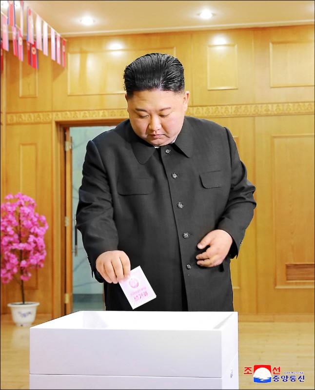 北韓最高權力機關「最高人民會議」選舉,首次未見最高領導人金正恩。(歐新社)