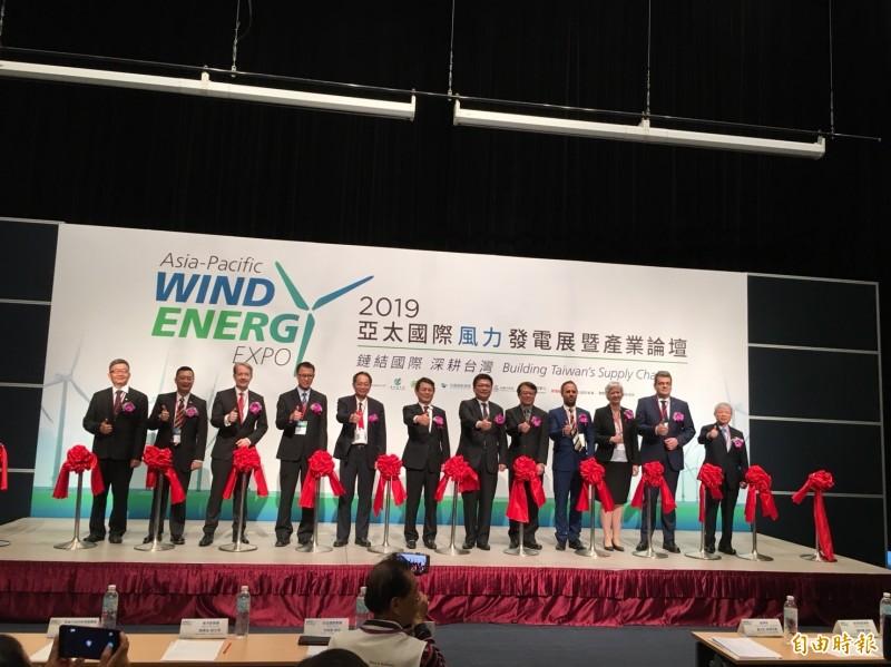 全台首屆、亞洲規模第二大的風電展今開幕。(記者王榮祥攝)