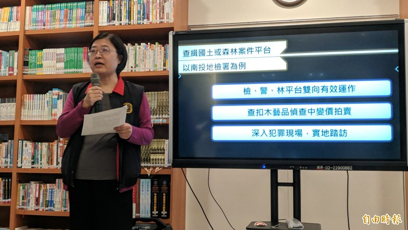 法務部主秘楊秀蘭指出,檢、警、林組成聯繫平台,有利查緝山老鼠。(記者吳政峰攝)