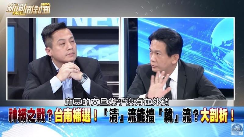 林俊憲替李明賢上課,向李說明「麻豆的文旦幾乎沒有在外銷」。(圖擷取自年代新聞台)
