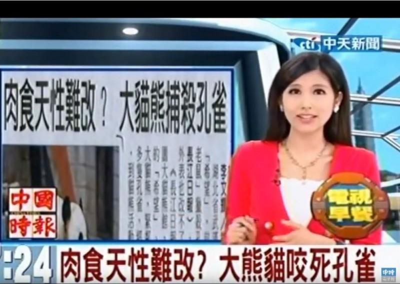 大批網友湧入8年前報導朝聖,留言表示,「自打嘴巴的新聞台」。(圖取自YouTube)