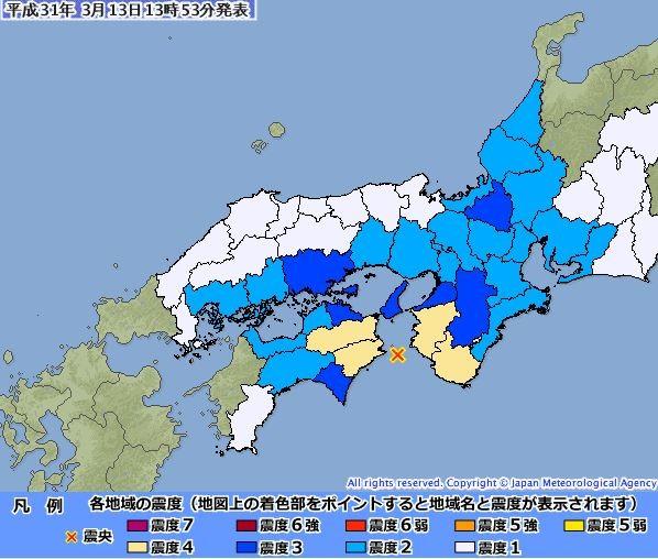 位於和歌山縣與德島縣中間的紀伊水道今午發生規模5.2地震。(圖擷取自日本氣象廳)