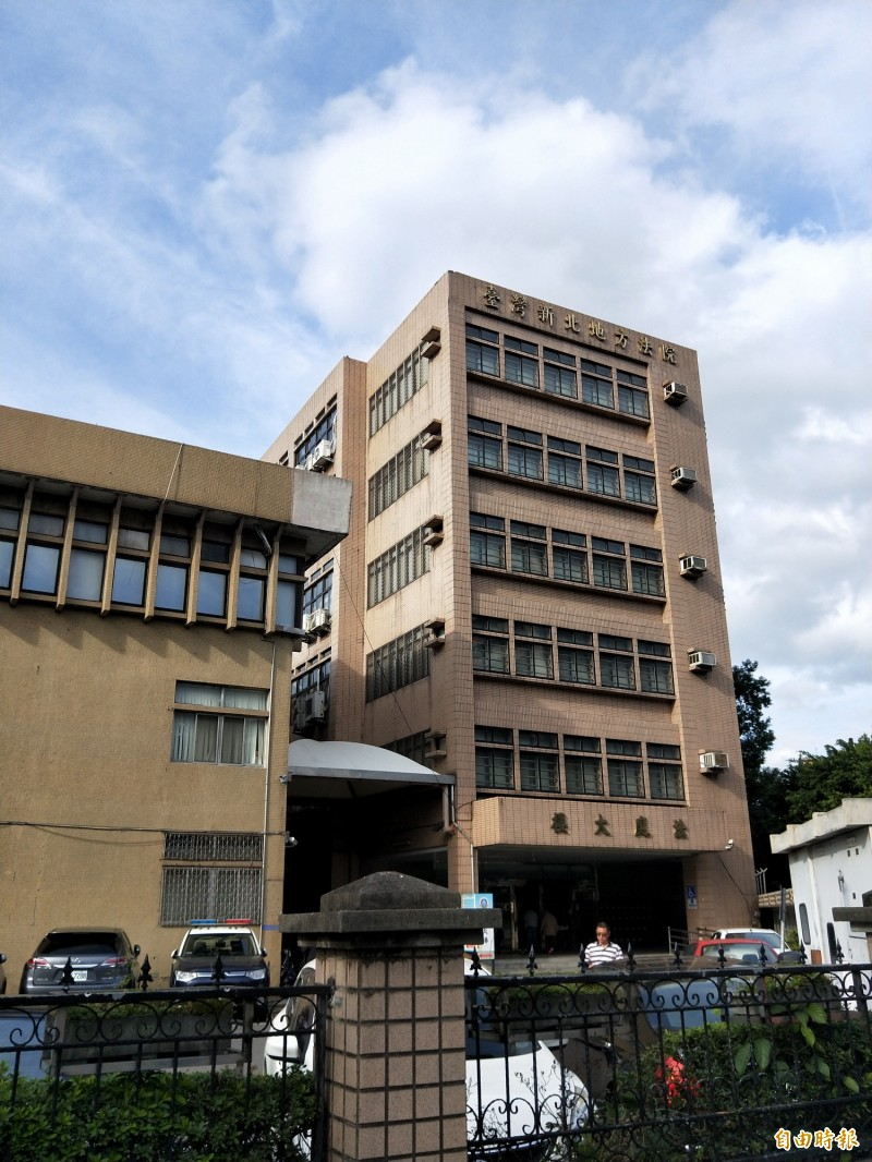 新北地院判黃女有期徒刑5月,得易科罰金15萬元。(記者陳慰慈攝)