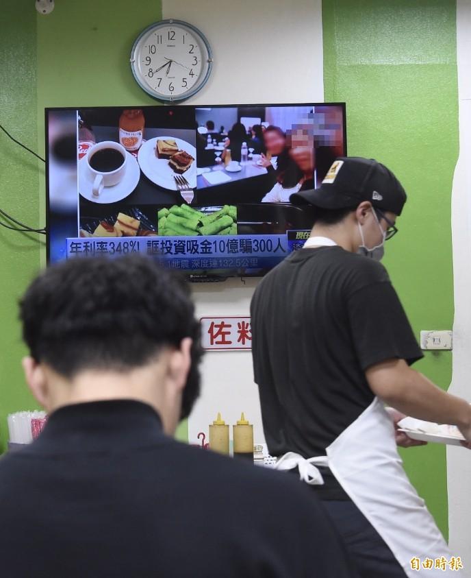 小吃店電視新聞頻道配圖。(示意圖,圖中人物與新聞無關。)(記者黃耀徵攝)