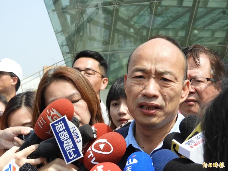 高雄市長韓國瑜(見圖)今天下午受訪時認為是雙方認知有差異,「我還是一樣的原則,沒有出爾反爾」。(記者葛祐豪攝)