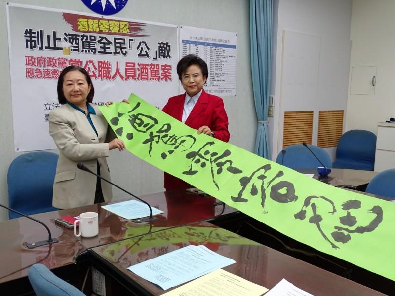 國民黨立委沈智慧與台灣酒駕防制社會關懷協會秘書長林美娜召開記者會,提出針對政黨公職人員的「酒駕五法案」。(沈智慧辦公室提供)