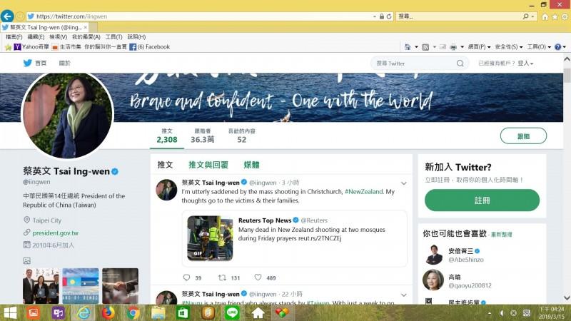 紐西蘭槍擊49人死亡,蔡總統推特表示哀悼。(圖取自總統推特)