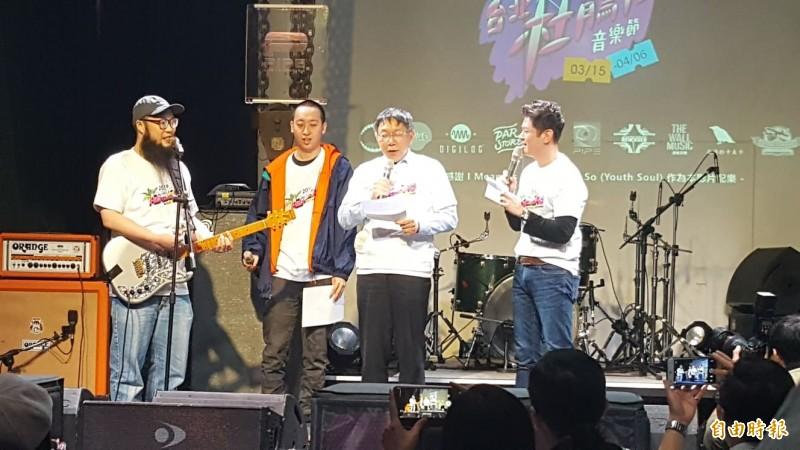 柯文哲現身台北市杜鵑花音樂節,還登台開金口唱歌。(記者楊心慧攝)