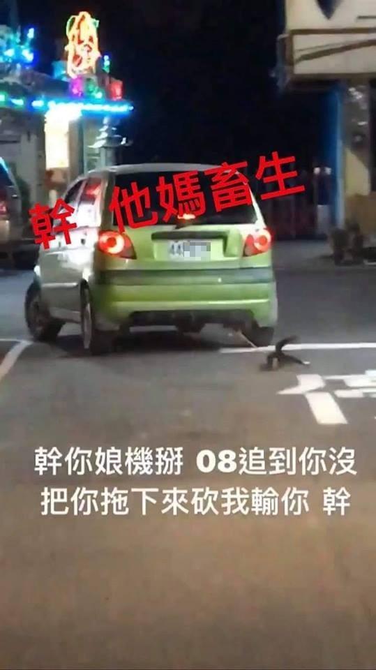 網友在臉書社團分享一張截圖,表示疑似有人將貓咪綁在車後拖行,照片一PO出,立刻引發網友怒吼,揚言透過車牌肉搜虐貓者。(圖擷取自爆廢公社)