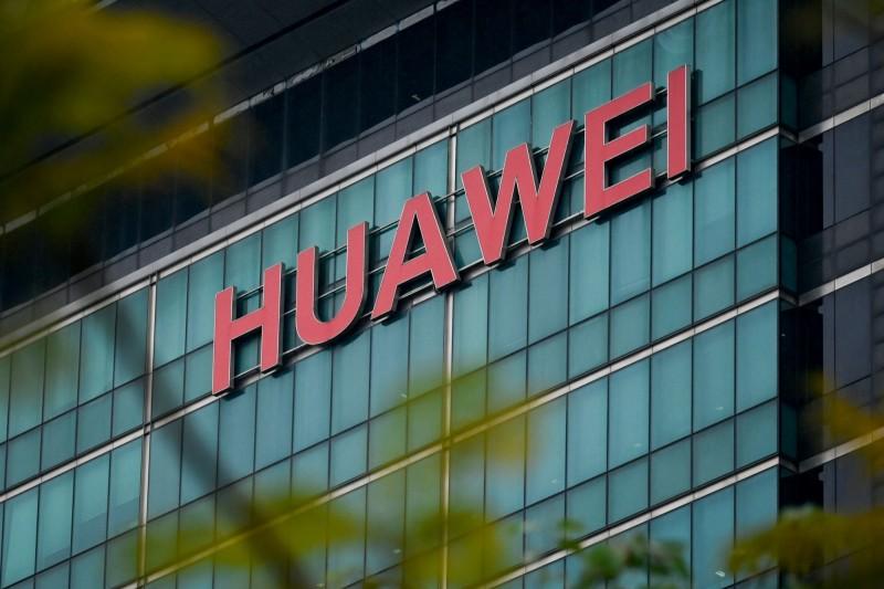 倫敦伊諾多經濟公司(Enodo Economics)的首席經濟學家喬伊利瓦(Diana Choyleva)表示:「中國政府對國內產業的保護,長期以來都為跨國企業所詬病。」圖為中國電信科技公司總部。(法新社)