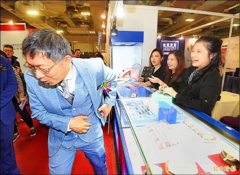 台北市長柯文哲昨出席台北春季結婚購物節開幕,參觀攤位時,店家拿出鑽石要柯文哲考慮,柯作勢落荒而逃。 (記者方賓照攝)