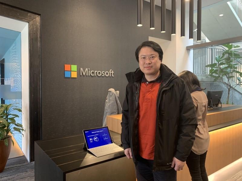 林右昌到西雅圖參訪微軟總部。(基隆市政府提供)