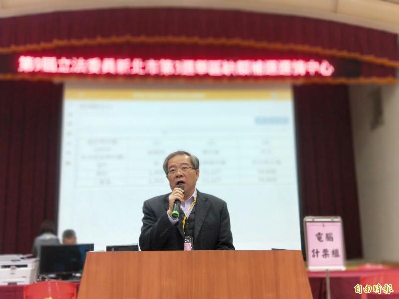 新北市選舉委員會主委林祐賢宣布開票結果。(記者何玉華攝)