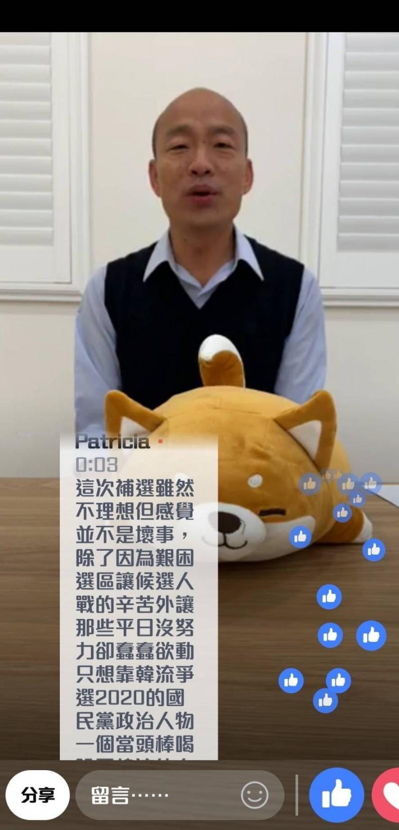 高雄市長韓國瑜今晚透過直播分析選情。(記者王榮祥翻攝)
