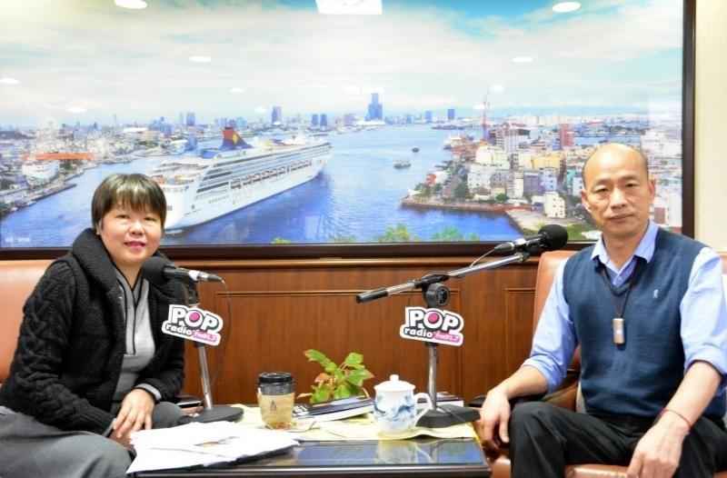 黃光芹在廣播節目中專訪韓國瑜,沒想到卻引發軒然大波。(資料照,Pop Radio提供)