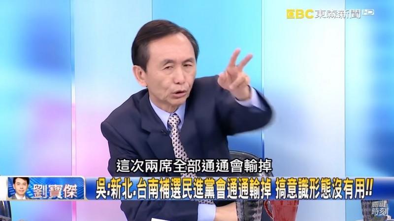 吳子嘉2月25日在節目中預言民進黨會輸掉新北、台南立委補選席次,預言失準。(圖擷取自東森新聞台關鍵時刻)