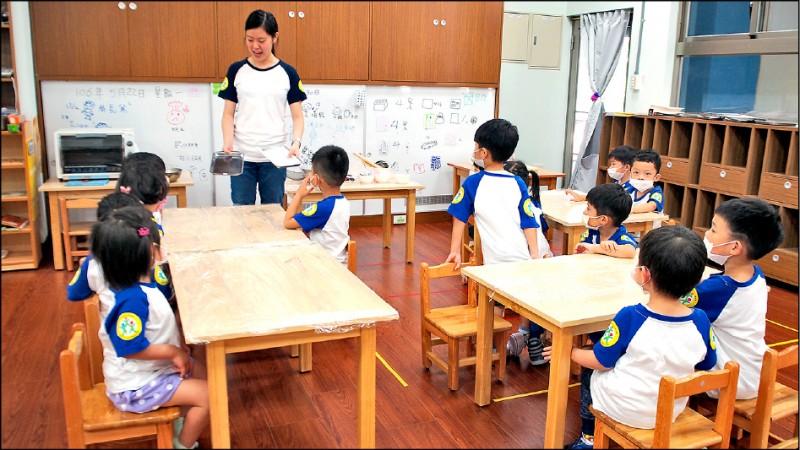 六都準公共幼兒園政策預計八月全面上路,教育部草案首度曝光!考量台北市消費物價高和可支配餘額較多,將特許台北市可自行加碼補貼。(資料照)