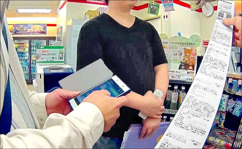 遊戲點數因可透過虛擬遊戲帳號轉移,刑事局已列為洗錢防制重點。 (資料照)