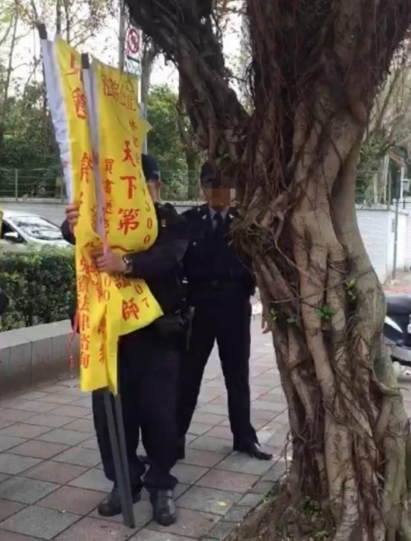 台北地檢署認為懸掛旗幟者涉有違規宣傳廣告行為,今報請相關單位取締拆旗,另分案查明有無違反律師法第48條之罪嫌。(照片:北檢提供。)