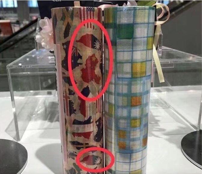 日本知名紙膠帶品牌Maskingtape(MT),與loft合作推出一款國旗紙膠帶,上面將中國與台灣畫得一樣大,並印上我國青天白日滿地紅的國旗。(圖擷取自中國微博)