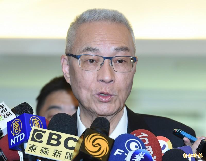 國民黨主席吳敦義今表示,徵召韓國瑜來領表登記也算是徵召,4、5月時會衡量整體狀況。(記者廖振輝攝)