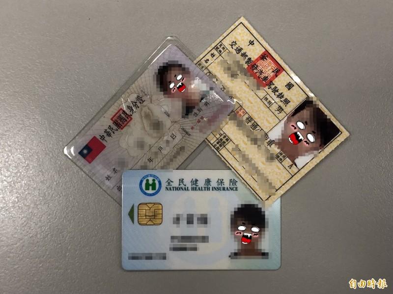國發會指出,明年10月將推行數位身分識別證,引發網友叫好。(資料照)