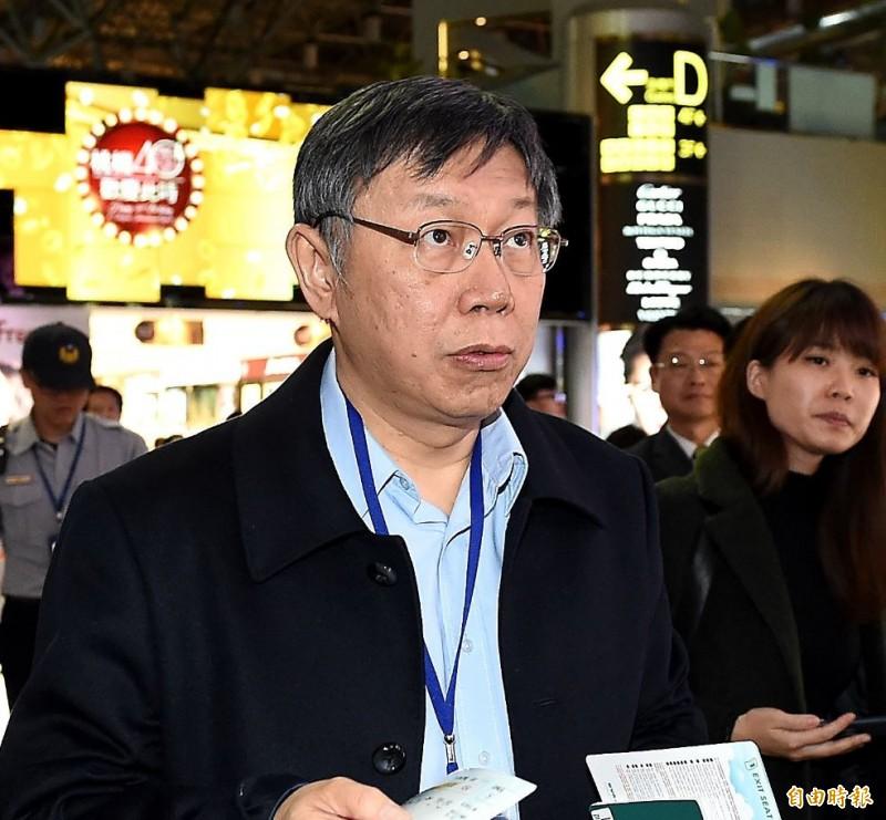 台北市長柯文哲政在美國訪問。(資料照)