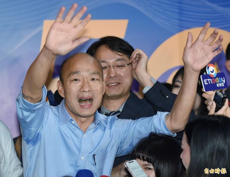 韓國瑜得知自己在澳門小有知名度,開心表示「看來我可以到澳門選特首了」。(資料照)