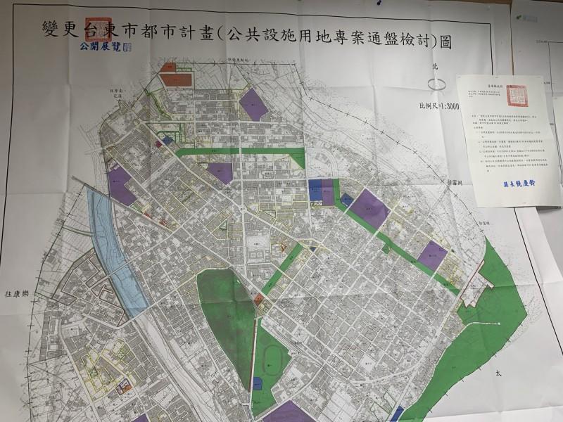 台東清查公設保留地 第1期預計還地於民27公頃建地