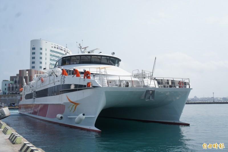 高速客輪雲豹試航 500澎湖民眾新鮮體驗
