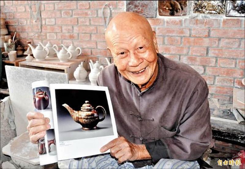 國寶級陶藝大師林添福辭世,享耆壽94歲。(資料照,記者彭健禮攝)