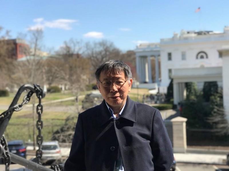 台北市長柯文哲目前正在美國參訪。(台北市政府提供)