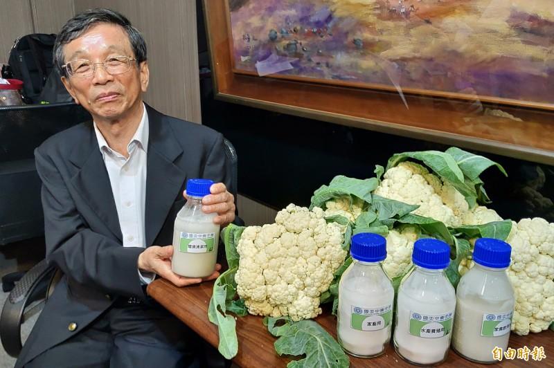 中興大學材料系客座教授林江珍研發出「天然矽片」,可抑制細菌,促進植物健康生長。(記者張菁雅攝)