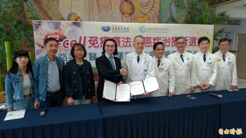 T細胞免疫療法 花蓮慈院推肝癌治療