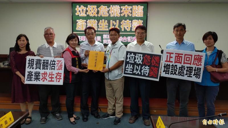 廢棄物處理費1噸漲到6千 台南產業界陳情