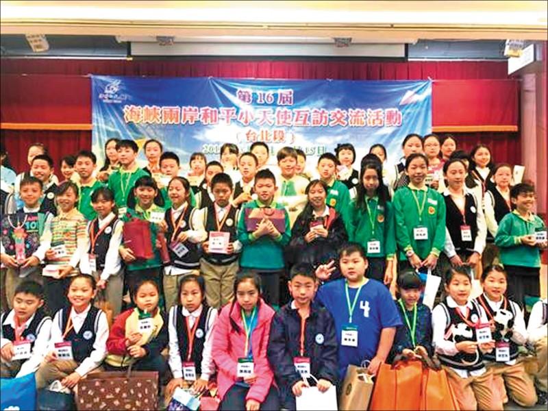兩岸和平小天使互訪交流上週在台北市民族國小開營,據中國官媒「新華社」報導,活動是由中國的「全國台聯」、「全國少工委」主辦,全國少工委是共青團下的組織。(取自網路)